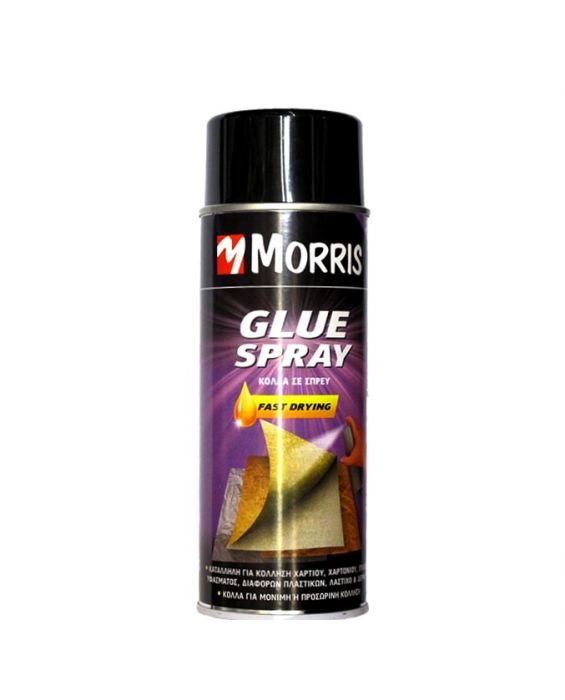 SPRAY ΒΕΝΖΙΝΟΚΟΛΛΑ MORRIS GLUE SPRAY 400ml